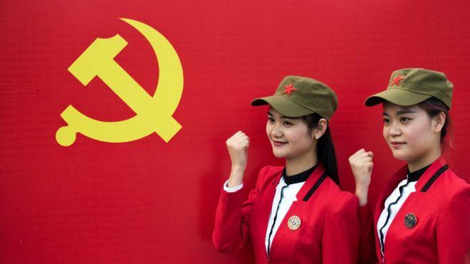 चीनमा कम्युनिष्ट पार्टीका सदस्य नौ करोड