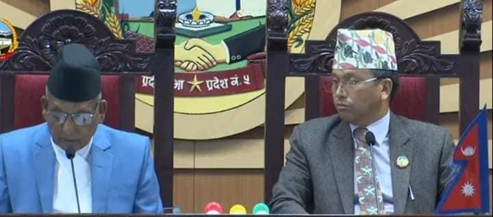 प्रदेश ५ को नीति तथा कार्यक्रम: महामारी सकिएलगत्तै नाम र राजधानी (पूर्ण पाठ)