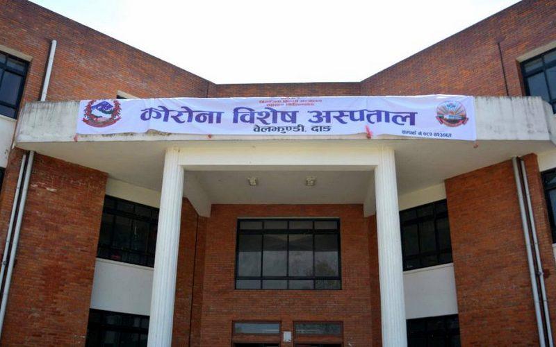 लुम्बिनी प्रदेशमा पन्ध्र सय बेड र बाह्र सय स्वास्थ्यकर्मीको ब्यवस्था गर्न चार दलको माग